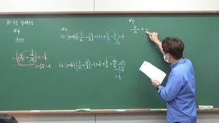 [수학(하)]고1_2학기중간고사_절대부등식_4강