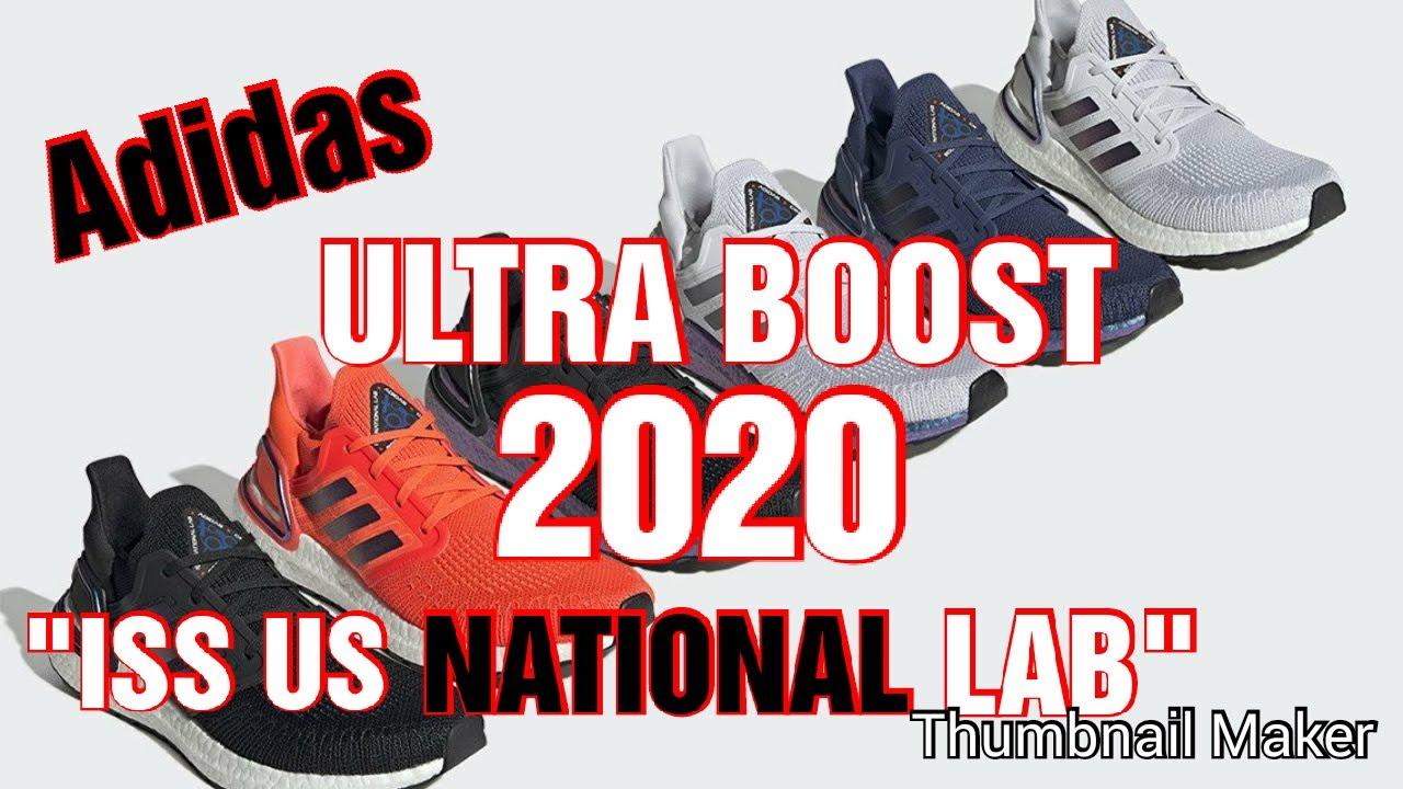 adidas ultra boost iss lab
