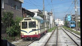 休日限定の日本一長い路面電車!とさでん交通 後免町→伊野  全区間前面展望
