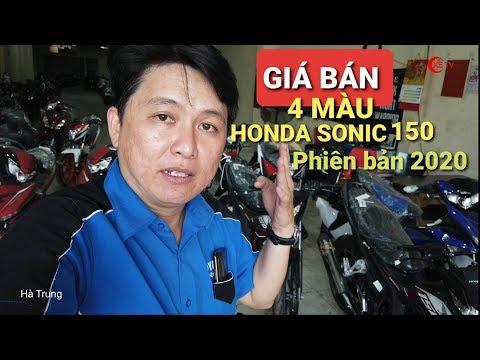 Giá Xe Honda Sonic 150 2020   Chi Tiết 4 Màu Sonic Nhập Khẩu Nguyên Chiếc Từ Indonesia