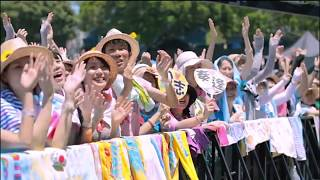 Bank Band「ハートビート」 from ap bank fes '11 Fund for Japan 『Reb...