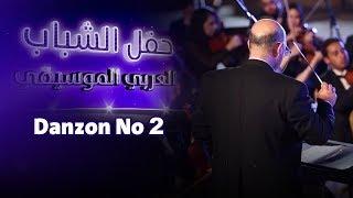 حفل الشباب العربي الموسيقي الفلهارموني - Danzon No 2