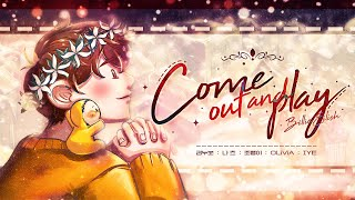 Download Mp3 【김누보】 Come Out And Play - Billie Eilish Cover