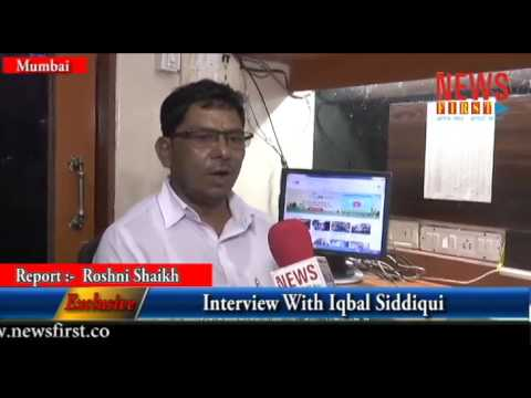 Interview With Iqbal Siddiqui