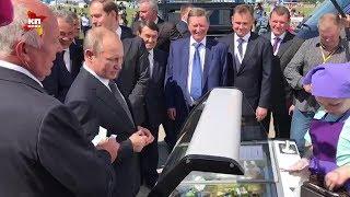 Путин на МАКСе поел мороженого