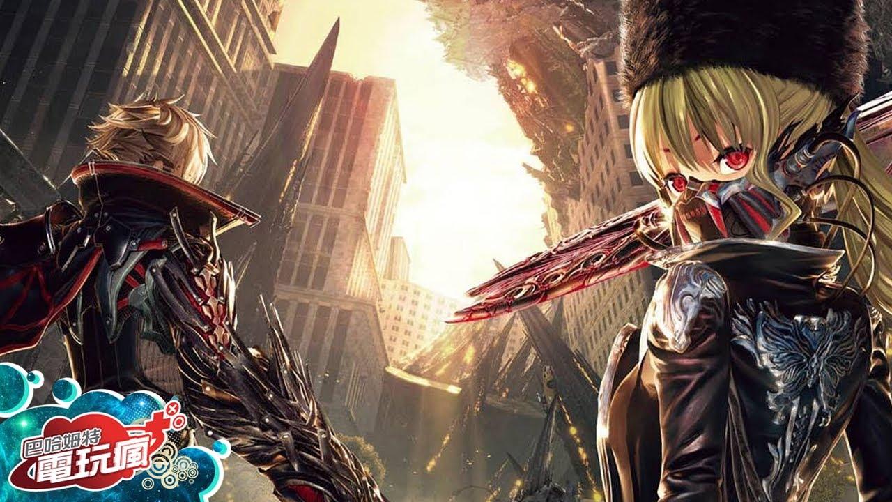【E3 2017】《CODE VEIN》接露新登場的角色與敵人「墮鬼」 - YouTube