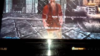 The Skyrim 5 прохождение  миссии Кровь на снегу.