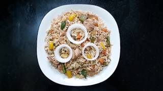 Mixed Fried Rice | Chinese recipe | Chicken Fried Rice