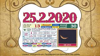 Today Rasi palan  25th February 2020 - Tamil Calendar