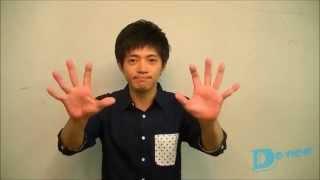 10月9日(木)から上演される、D-BOYS 10th Anniversary Dステ15th『駆...