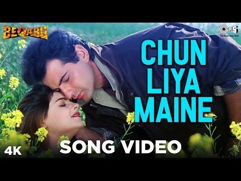Chun Liya Maine Tumhein Song Video - Beqabu - Sanjay Kapoor & Mamta Kulkarni