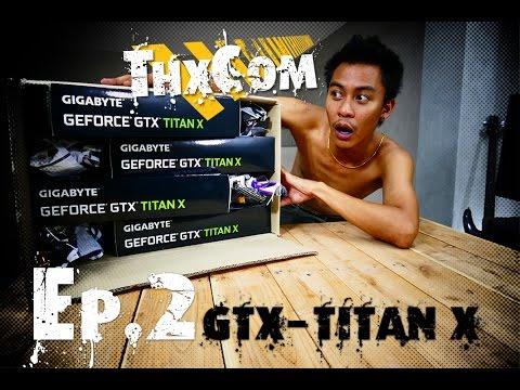 Gigabyte Geforce GTX Titan X 3way SLI รีวิว by ThxCom [ 4K ]