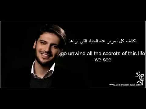 Sami Yusuf Worry Ends/سامي يوسف القلق ينهتي