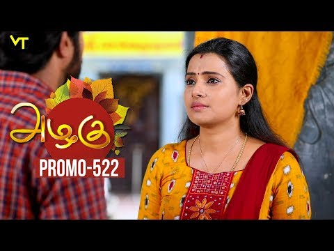 Azhagu Tamil Serial Episode 522 Promo out for this beautiful family entertainer starring Revathi as Azhagu, Sruthi raj as Sudha, Thalaivasal Vijay, Mithra Kurian, Lokesh Baskaran & several others. Stay tuned for more at: http://bit.ly/SubscribeVT  You can also find our shows at: http://bit.ly/YuppTVVisionTime  Cast: Revathy as Azhagu, Gayathri Jayaram as Shakunthala Devi,   Sangeetha as Poorna, Sruthi raj as Sudha, Thalaivasal Vijay, Lokesh Baskaran & several others  For more updates,  Subscribe us on:  https://www.youtube.com/user/VisionTimeThamizha Like Us on:  https://www.facebook.com/visiontimeindia