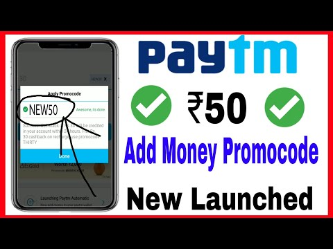 Paytm ₹50 Add Money Promo Code New Launched Today || Paytm Cashback Promocode Today ||