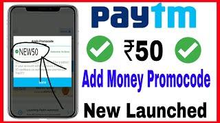 Paytm ₹50 Add Money Promo Code New Launched Today    Paytm Cashback Promocode Today   