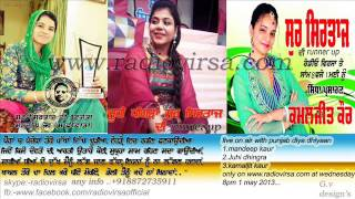MANDEEP KAUR & JUHI DHINGRA & KAMALJIT KAUR INTERVIEW ON.RADIOVIRSA.COM