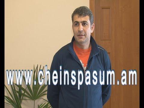 Mkhitar Avetisyan, Мхитар Аветисян, Մխիթար Ավետիսյան