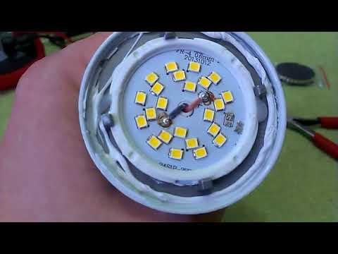 Как разобрать лампу ecola