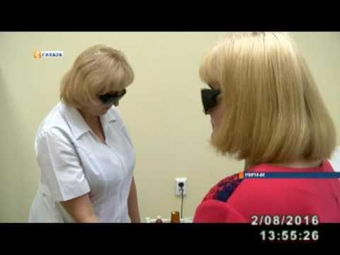 Медики санатория «Горняк» освоили новые методы лечения