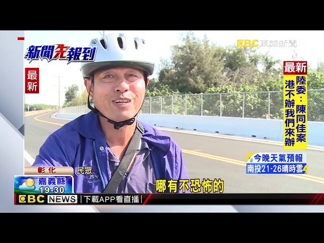 大車逆向3台險撞 濱海路成「嚇破膽大道」