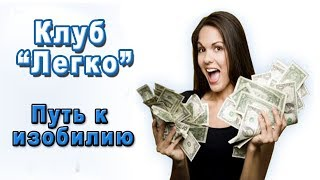 GTA 5 Online как быстро заработать деньги в ГТА 5 онлайн/RP and money , the job in the GTA 5
