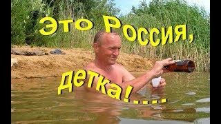 Это Россия, Детка! Прикольные вывески и объявления.