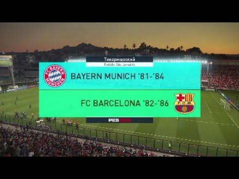 "PES - 2018  BAYERN MUNICH vs.  BARCELONA "" Classic Teams "" 80' s"