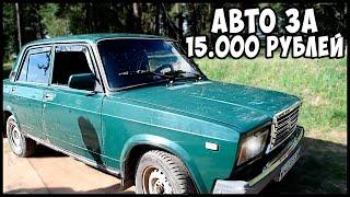 видео ВАЗ 2107 2008 год, 1.6 литра, Отзыв ВАЗ 2107 2008 г.в. инжектор, коробка механическая MT, 78 л.с., Нижегородская область, бензин