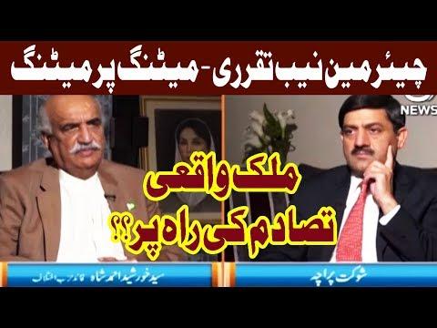 Rubaroo - 6 October 2017 - Aaj News