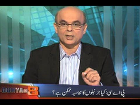 Dunya News-DUNYA@8 With Malick-07-08-2012