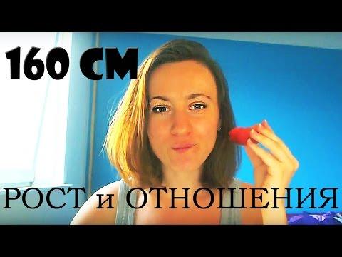 Финские мужчины: взгляд русской женщины