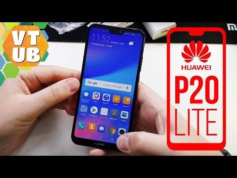 Huawei P20 lite Распаковка   Комплектация   Первое впечатление