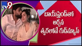 Tollywood  Actress Archana Shares her boyfriend Pic - TV9