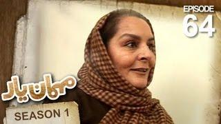 Mehman-e-Yar SE-1 - EP-64 with Fatana Ishaq Gailani