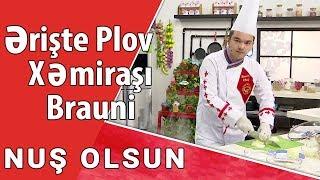 Əriştə plov, Xəmiraşı , Brauni - NUŞ OLSUN  02.11.2017
