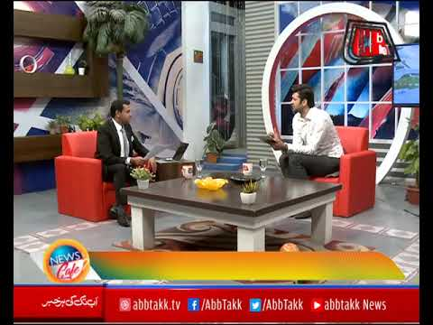 Abb Takk - News Cafe Morning Show - Episode 106 - 02 April 2018