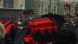 Vremya News USSR Leader Konstantin Chernenko Funeral Программа время 13.03.1985