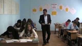 Видеоурок Основы бухгалтерского учета