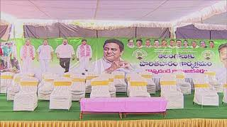 Minister Sri KTR Participating in Haritha Haram at Vedurugutta Village, Choppadandi Mdl || Ace Media