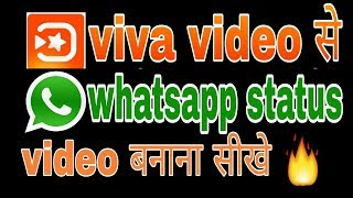 Download lagu Viva video me whatsapp video status kaise banaye Fun ciraa channel MP3