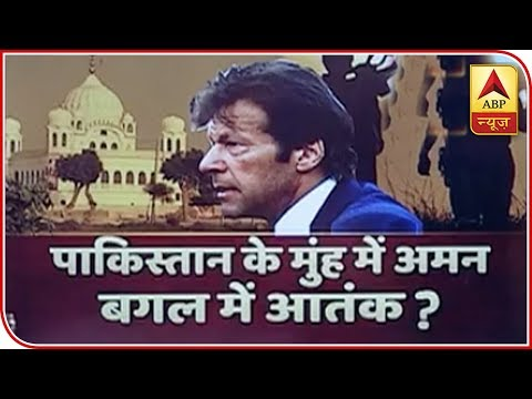 Political, Military Leadership Of Pak want Civilized Relationship With India: Imran Khan | ABP News