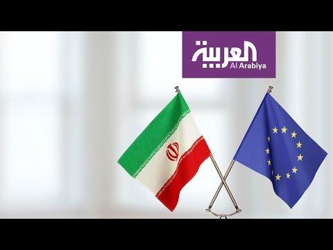 لماذا أوروبا قلقة من إيران؟  - نشر قبل 19 دقيقة
