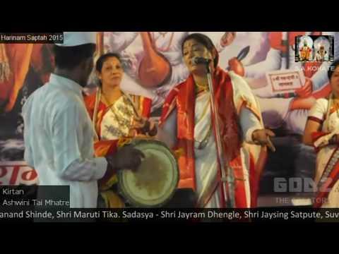 Marathi Kirtan Ashwini Tai Mhatre 2015 BARC