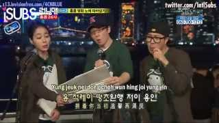 Running Man Ep 72 [Engsub] Part 5 of 7