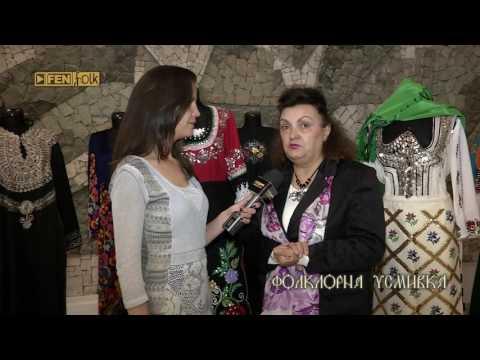 "Фолклорна Усмивка // V Национален конкурс ""Пиленце пее"""