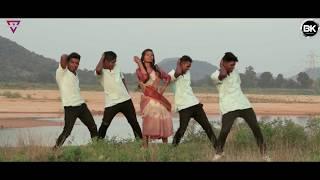 Goriya Re Goriya Re - New Nagpuri Dance video 2018    Aashiq Boyzz    BK PRODUCTION