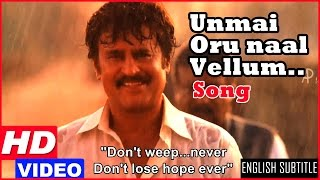 Lingaa Tamil Movie Songs HD | Unmai Oru Naal Vellum Song | Rajini goes away from the village