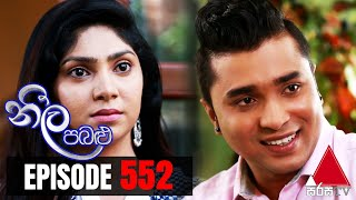 Neela Pabalu - Episode 552 | 13th August 2020 | Sirasa TV Thumbnail