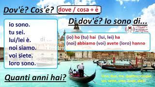 Итальянский для начинающих ! Урок с нуля ! Слова ! Изучаем !  Итальянский повторение